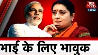 The unique relationship between Smriti Irani and Narendra Modi
