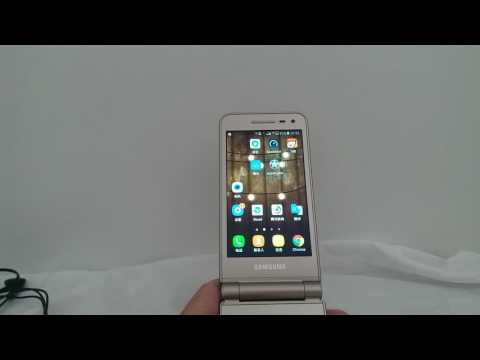 Samsung galaxy folder 2 (G1600)