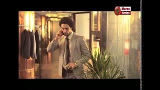 Amal hayati الفيلم المغربي - أمل حياتي