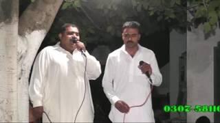 five star dvd dinga kharian gujrat punjabi desi best ch ashfaq mahiye tappe sassi baint 12