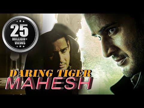 Daring Tiger Mahesh (2016) Full Length Hindi Dubbed Movie   Mahesh Babu, Shruti Hassan, Tamannaah