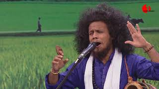 GURU SHUVAB DEU AMAR MONE || Lalon Geeti || nazmul || Channel i || IAV