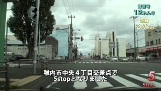 Red Signal 5 北の大地編~赤信号5回stopでどこまで行けるかやってみようPart 13