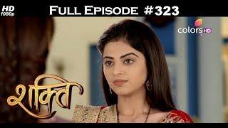 Shakti - 18th August 2017 - शक्ति - Full Episode