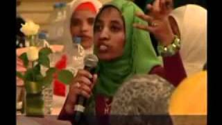 The Ethiopian house maid in Dubai asked about the dignity of Ethiopians in tears.