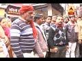 राम मंदिर पर कल 'सुप्रीम' सुनवाई, जानिए- क्या है अयोध्या के लोगों के मन में? | ABP News Hindi
