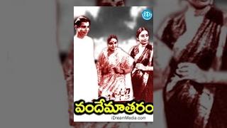 Vande Mataram Telugu Full Movie ||  V Nagaiah, Kanchanamala || B N Reddi || Chittor V Nagaiah