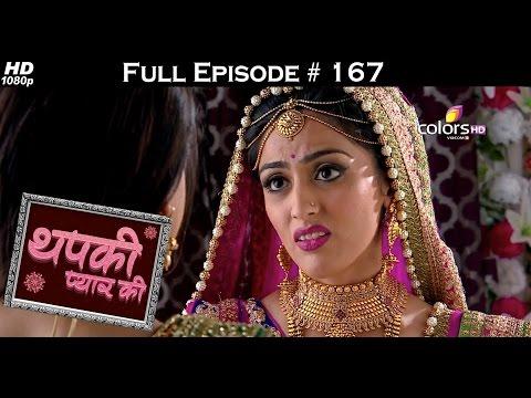 Thapki Pyar Ki - 3rd December 2015 - थपकी प्यार की - Full Episode (HD)