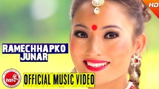New Nepali Lok Pop Song 2016/2073 | Ramechhapko Junar - Prerana Hingmang | Ft.Anita Gole & Abhi Lama