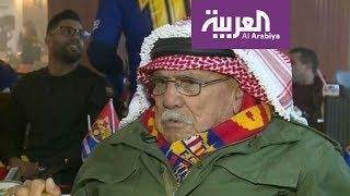 صباح العربية: أبو كاسترو تسعيني عميد البرشلونيين