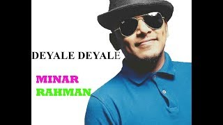Deyale Deyale   Minar   Tomar Amar Prem   Siam   Ognila   Mizanur Rahman Aryan  Bangla New Song 2017