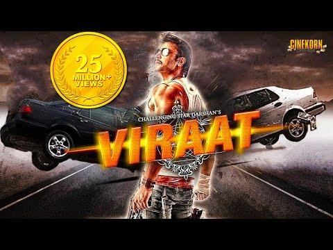 Viraat 2016 Full Movie Hindi Dubbed | Starring Challenging Star Darshan