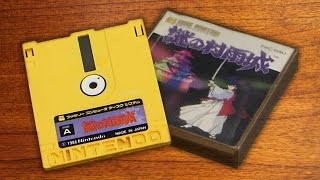 The Mysterious Murasame Castle, Nintendo's FDS Classic - Region Locked feat. Greg