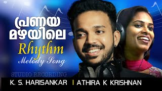 Mix-Pranayamazhayile I Rhythm-Malayalam Romantic Melody Album I Harishankar.K.S I Athira.K.Krishnan