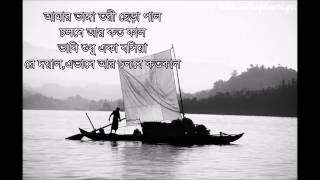আমার ভাঙ্গা তরী ছেড়া পাল Edite by Shuvo Khan