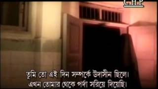Koborer Azab ,Bangla Natok