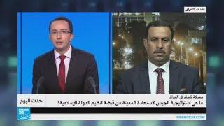 ما هي استراتيجية الجيش العراقي لاستعادة السيطرة على مدينة تلعفر؟