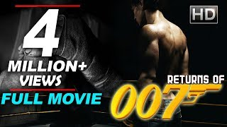 Returns of 007 (2016) Full Hindi Dubbed Movie | Duniya Vijay | New Hindi Movies 2016 full Movie