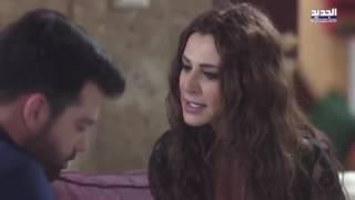 حب محرّم- جو صادر بدور جاد باول دور بطولة مطلقة