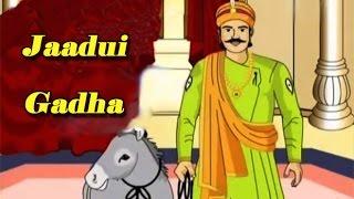 Akber Birble Ki Kahani   Jaadui Gadha   Popular Stories For Kids In Hindi