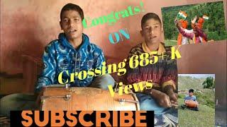 Young Dogri Artist Rakesh Kumar And Rakesh Kumar सुनो गे हैरां रहै जाओ गे.:- 9858155656