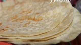 يوميات شري طريقة عمل خبز التورتيلا السريع