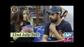 Breaking Weekend With Faysal Qureshi - 22nd July 2017 | Top Pakistani Dramas