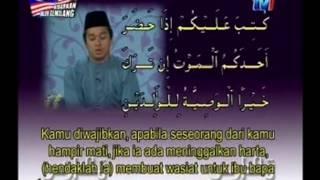 Surah Al Baqarah Ayat 170 - 190