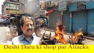 Deshi Daro ki Shop Ki Tod Fod Live