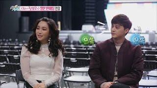 [Section TV] 섹션 TV - Entertainer Interview - Kim Ji-Hun and Lee Yoo-ri 20161106