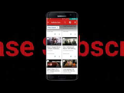 Xxx Mp4 Youtube Video Downloader Apps For Android Mobile Bangla Tutorial By AM Banglad 3gp Sex