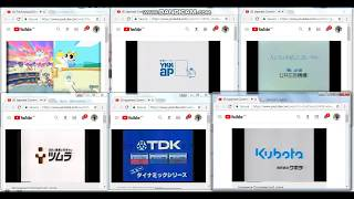 All Japanese Commercial Logos
