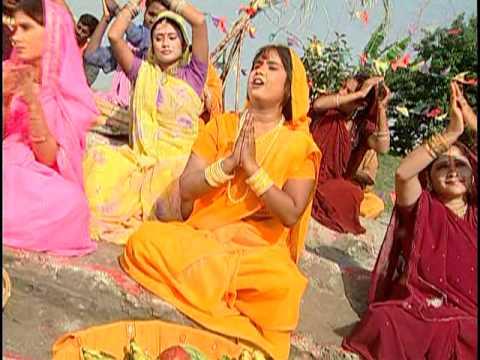 Xxx Mp4 Ug Ho Suruj Dev Full Song Kosi Ke Deeyana Chhath Geet 3gp Sex