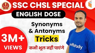 4:00 PM ENGLISH DOSE by Sanjeev Sir | अब CHSL दूर नहीं Live Sessions I Synonyms/Antonyms (Day #05)