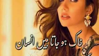 Dil roya teri yaad mein das meinu honr ki karan