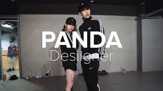 Panda - Desiigner / Eunho Kim Choreography
