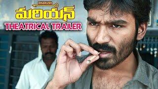 Mariyaan Latest Telugu Movie Trailer - Dhanush, Parvathi Menon - 2015
