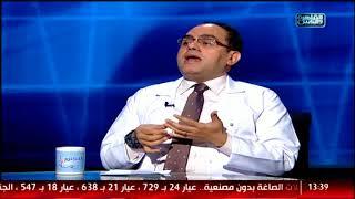 القاهرة والناس | الدكتور مع أيمن رشوان الحلقة الكاملة 20 سبتمبر