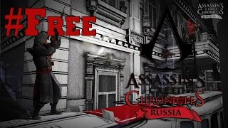 How to get Assassin's Creed Chronicles: Russia for free on PC