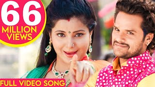 Jhumka Jhulaniya | FULL SONG | Khesari Lal Yadav, Smrity Sinha | BHOJPURI HIT SONG | 2017