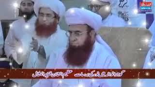 Amina k laal na amina k laal na saifi naat by Sufi Hammad Raza Saifi