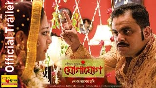 Jogajog || Official Trailer || Bangla Movie