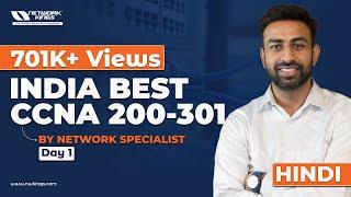 #1 Live CCNA September Batch ( Hindi )