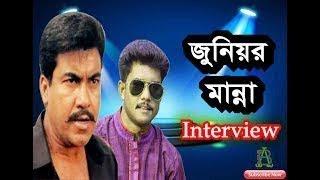 মান্নার মতো আরেক মান্না  Junior Manna interview with SM Multimedia   Junior  Manna