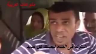 سائق التوك توك افحم عمرو الليثي
