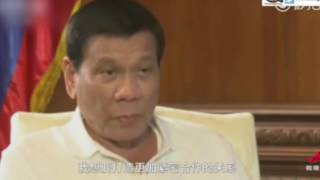 PRES. DUTERTE SLAMS ONE OF FOREIGN QUESTION Visit to Beijing, China OCTOBER 19,2016