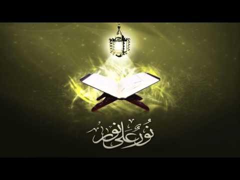 Xxx Mp4 Ahmed Saud Juz Amma Surah 85 Al Buruj 114 An Nas 3gp Sex