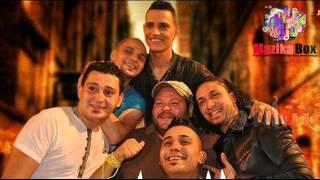 مهرجان عبد الموجود - فرقة العصابة | جديد 2013