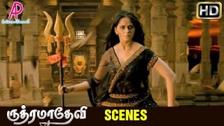 Rudhramadevi Tamil Movie   Songs   Allal Allolamaai song   Anushka returns to fight for the people