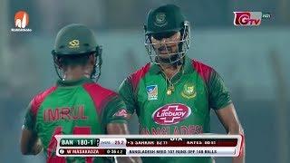 6 Super Sixes by Soumya Sarkar Against Zimbabwe || 3rd ODI || Zimbabwe tour of Bangladesh 2018